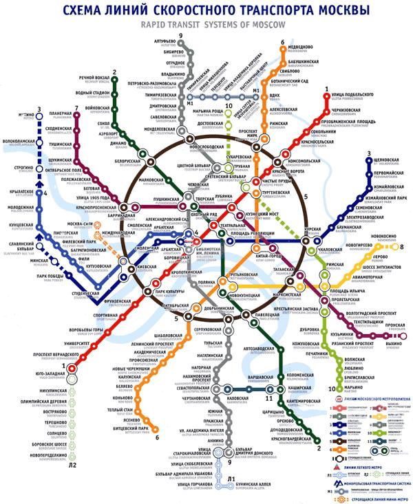 карте метро онлайн,